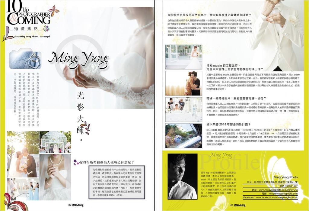 Ming Yung_170-2